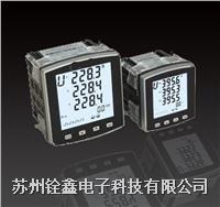 多功能表液晶版72型 TRQX-7Y