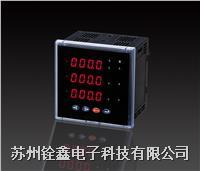 三相电压电流表
