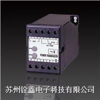 直流电压变送器 TR系列