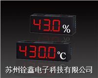 大屏幕显示器 TRAZ-DP