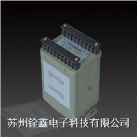 单相/三相电压变送器铁壳系列 TR系列