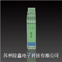 模拟量输出隔离式安全栅 TRGA系列