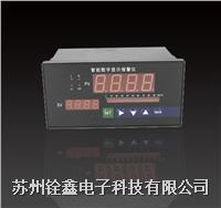温度巡检仪 TRSZ--XSL