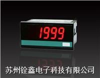 数显转速表 TRS-RPM