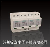 微型二级电涌保护器