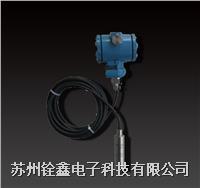 YM510液位变送器