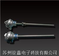 耐磨型热电偶热电阻