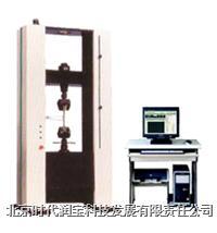 WDW-50、100微机控制电子万能试验机 WDW-50、100