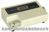片劑硬度測試儀