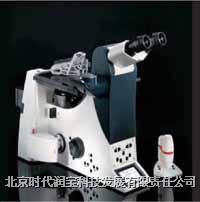 DMI 5000M 研究级倒置金相显微镜 DMI 5000M