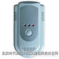 家用可燃气体报警器 GH