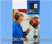 SKF电子听诊器 TMST2
