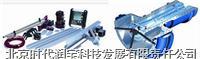 Easy-laser 激光隔板同心度测量系统D660 D660
