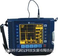 超声波探伤仪 TUD280