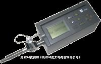 表面粗糙度形状测量仪(轮廓仪)