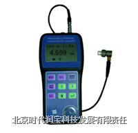 超声波测厚仪 TT700