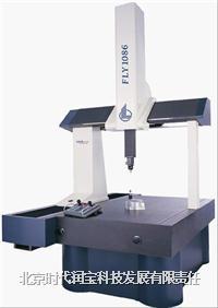 FLY系列三坐标测量机