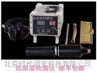 DHJ-8A电火花检漏仪