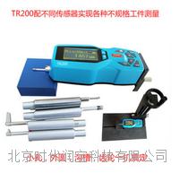 粗糙度仪  TR200粗糙度仪