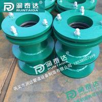 柔性钢制防水套管
