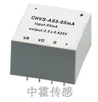 CHVS-AS5系列温湿度传感器