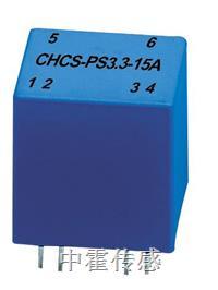 CHCS-PS3.3闭环系列双环霍尔电流传感器