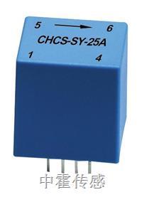 CHCS-SY闭环系列双环霍尔电流传感器