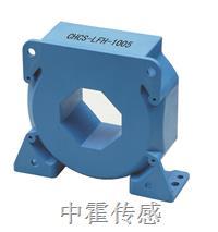 CHCS-LFH-1005系列闭环高精度霍尔电流传感器