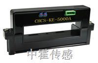 CHSCS-KE系列开环霍尔电流传感器