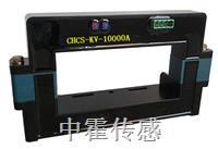 CHSCS-KV系列必发bifa88娱乐电流传感器