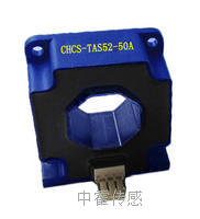 CHCS-TAS52系列高精度闭环霍尔电流传感器 CHCS-TAS52