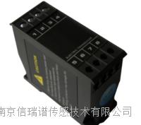 JTVB系列交流电压变送器