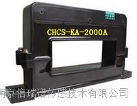 CHCS-KA系列澳门新浦京8455com官网电流传感器