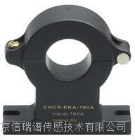 CHCS-EKAA系列直流电流变送器