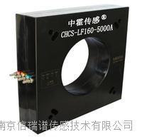 CHCS-LF160系列闭环高精度霍尔电流传感器