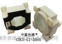 CHCS-LT-208S系列闭环霍尔电流传感器