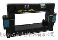 CHCS-KV系列开环霍尔电流传感器