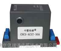 CHCS-ACST系列空调状态开关量变送器