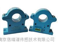 CHCS-KY25系列交流电流传感器