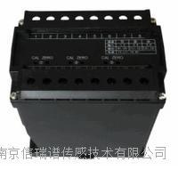 CHCS-PKG-U系列导轨式三相电压变送器