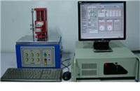 全自动荷重位移曲线试验机(曲线仪)