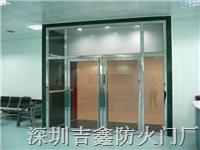 甲级玻璃防火门 BLFHM-06