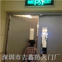不銹鋼玻璃防火門 GFM-01