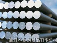 304不锈钢圆钢 3-320mm