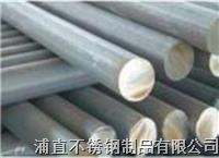 316L不锈钢圆钢 3-320mm