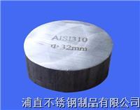 310S不锈钢圆钢 3-320MM