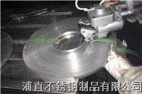 201不锈钢带 0.01-3.0mm