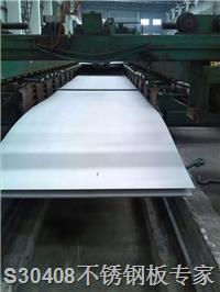 S30408不锈钢板 3mm-150mm
