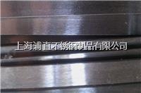 上海不锈钢扁钢  3*3-120*120