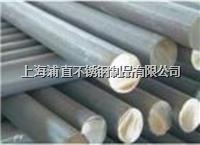 303不锈钢棒 3-350mm
